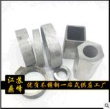 江蘇鼎峯316L 不鏽鋼異型材