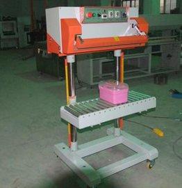 苏大鑫电QLF-700A大袋包装气动封口机