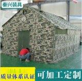 厂家出售 户外炊事帐篷 遮阳速开野营帐篷 迷彩野外帐篷系列