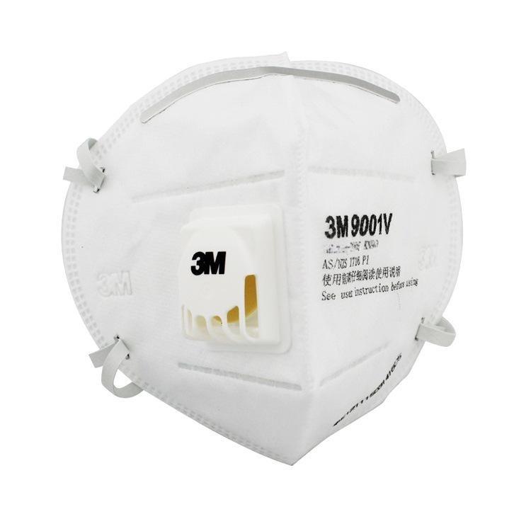 3M 防雾霾口罩 9001V 劳保用品 正品 25只装 3M工业防尘口罩
