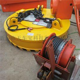 高效装卸废铁废钢电磁铁 电磁吊 电磁吸盘