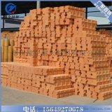 火道磚 豫企耐材 廠家直銷焙燒爐火道磚