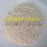 供应燕国饲料添加剂用贝壳粉 动物植物均可使用