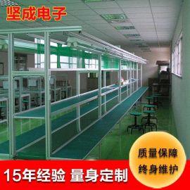 生产线厂家 坚成电子小型装配流水线BLN12非标自动化生产组装线
