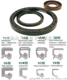 日本NOK油封 台湾NAK PTFE不锈钢骨架油封、骨架油封