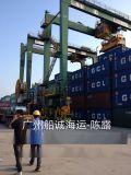 上海到广东汕头一个小柜门到门海运费是多少