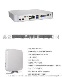 鑫雲創專業微型工控主機 多串口J1900