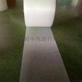 工艺品外包装气泡膜 珍贵艺术品LDPE中泡包装缓冲气泡垫 南京厂家供应