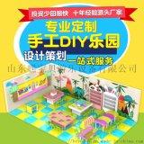 手工體驗館 積木桌 太空沙桌 室內兒童樂園
