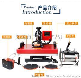 义乌热转印机器设备多功能五合一烫画机