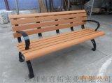 鑄鐵公園椅實木靠背長條椅園林廣場休閒座椅路椅