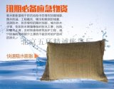 正品吸水膨胀袋防汛编织袋麻袋厂家防汛专用堵水沙袋