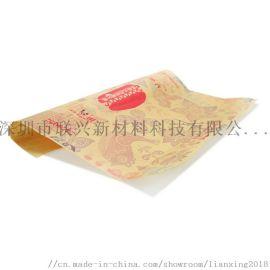 联兴 食品级汉堡包纸防油纸烘焙纸可定制食品包装纸