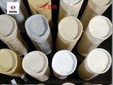 PBO纤维针刺毡耐高温耐酸碱 厂家直销