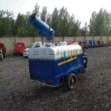小型电动清扫车山东 喷水吸扫扫地车厂家