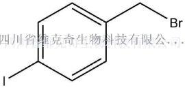 原人参二醇(R型)标准品