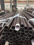 廠家直銷304不鏽鋼管不鏽鋼工業管安裝