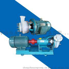 南冠FSB氟塑料耐腐蚀聚乙烯泵50FSB-20L托架式含电机4KW环保化工泵