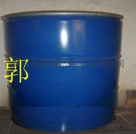 四氫呋喃價格行情廠家直銷1桶起訂歡迎諮詢