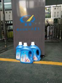 北京中科美利环保科技有限公司尿素液日化多功能型设备