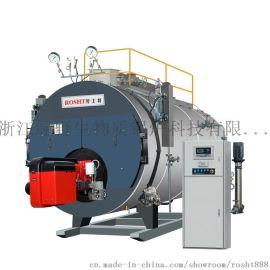 燃油蒸汽锅炉  燃气蒸汽锅炉 生物质锅炉 热水取暖开水锅炉
