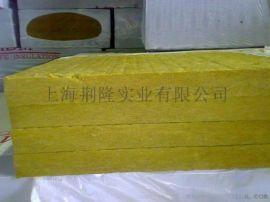 工业用岩棉板 集装箱夹层保温用岩棉板
