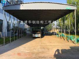 南通通州夜市大型排档雨棚活动雨棚布户外汽车遮阳蓬移动推拉帐篷价格实惠
