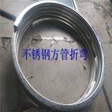 不锈钢管厂家加工 耐高温 304不锈钢方管厂家价