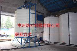 贵州安顺瑞杉科技提供5吨外加剂复配搅拌罐、减水剂循环复配罐