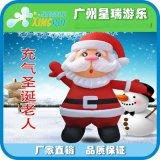 充气圣诞老人圣诞老人气模充气雪人 圣诞节雪人气模充气圣诞树