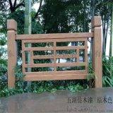 厂家直供水泥仿木制品专用漆