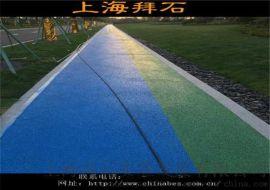 浙江嘉興公園 透水地坪價格 彩色透水混凝土廠家