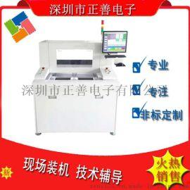 全自动PCB板分板机 LED分板机深圳厂家供应