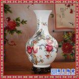 双层镂空陶瓷花瓶 郎红陶瓷花瓶 粉彩花瓶