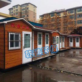 安阳移动厕所供应商报价-打包型公厕-乾通环保