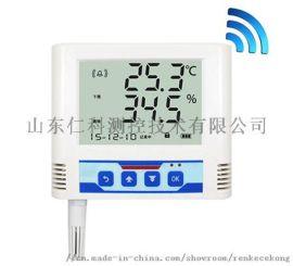 建大机房环境监测监控系统 机房动力环境监测系统 机房温湿度传感器