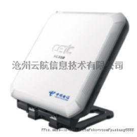 天通寬頻終端 全國中國電科TDSC310