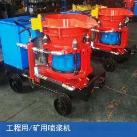 山东济南吊装式一拖二喷浆车 液压自动上料喷浆车