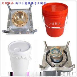 生产加工 1L乳胶桶注塑模具
