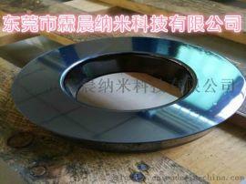 厦门引伸模.拉伸模翻边模pvd纳米陶瓷陶瓷表面处理
