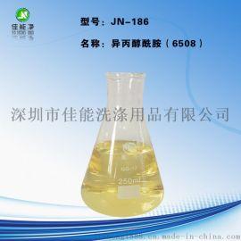 具有**分散、净洗工业缓蚀剂乳化剂增稠剂6508