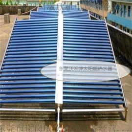 75人用太阳能热水器 工厂宿舍楼用太阳能热水器