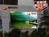 六盘水户外P10墙体视频广告LED电子屏