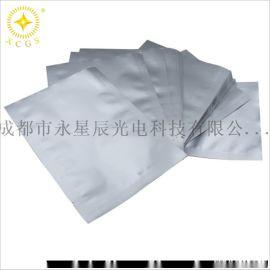 防静电铝箔袋(厂家直销可定制批发)