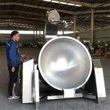 火鍋底料專用燃氣加熱行星攪拌鍋