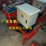 电动弹簧液压夹轨器 厂家直销龙门行车防风夹轨器