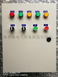 动力柜 排污控制柜 排污水泵控制箱 智能一用一备双液位浮球配电柜0.75kw-4kw