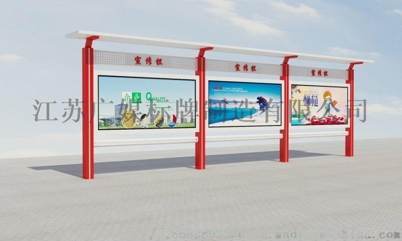 宜春市宣传栏生产制造厂家