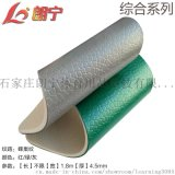 朗寧蜂巢紋羽毛球地膠pvc運動地板乒乓球塑膠地板