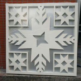 铝单板厂家 广东专业生产雕花冲孔造型异形铝单板